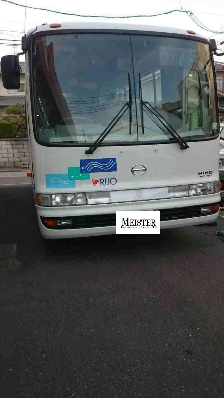 フロントTV新設日野 メルファ