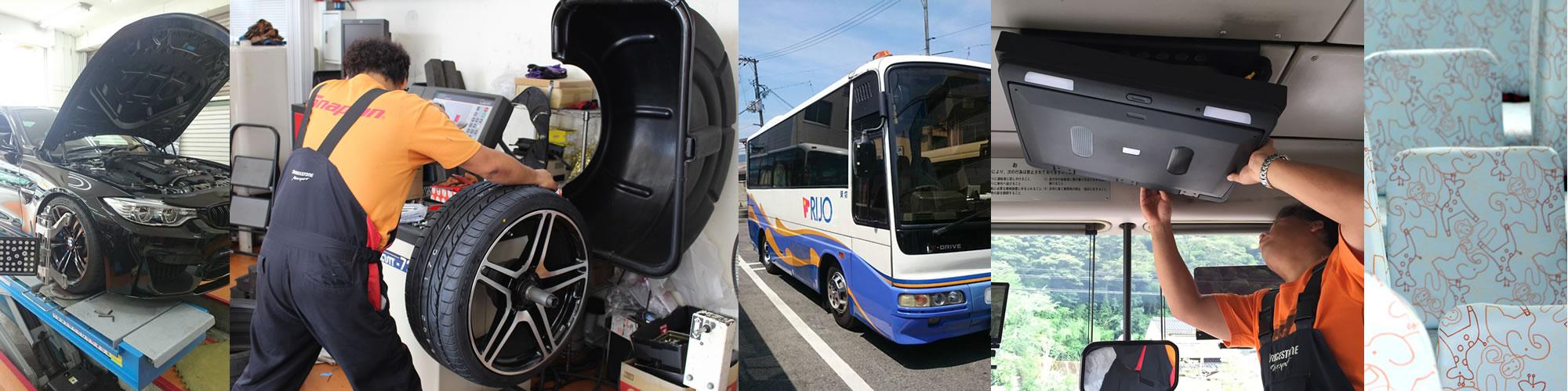バスの出張修理ならマイスター